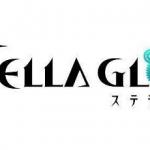 イメージエポック最後(?)の大作「ステラグロウ」はセガから発売決定!ワーナーゲームが新作を大量に発表!他ゲーム情報色々
