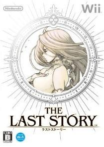 ラストストーリー【レビュー・評価】ポストFFという高過ぎるハードルを越えられなかった作品