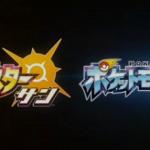 【速報!】ポケットモンスター サン/ムーンが3DSで発売決定!