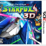【レビュー】スターフォックス64 3D [評価・感想] 順当にリメイクしてきた古典的な良シューティング!