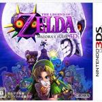 こんなにミニゲームが多い箱庭ゲーム他にあるか?ゼルダの伝説 ムジュラの仮面3Dのミニゲームをすべて紹介!