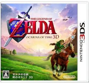 【レビュー】ゼルダの伝説 時のオカリナ3D [評価・感想] 様々な部分を改良した時のオカリナの決定版!