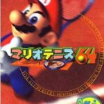 万人向けテニスゲーム!マリオテニス64 レビュー