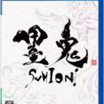 【レビュー】墨鬼 SUMIONI [評価・感想] PSVITAの機能を活かした、良くも悪くも古臭いゲーム