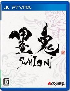 墨鬼 SUMIONI【レビュー・評価】PSVITAの機能を活かした、良くも悪くも古臭いゲーム
