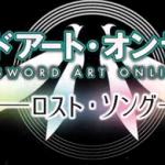 ソードアート・オンラインのゲーム版第3弾はアクションRPG!他ゲーム情報色々