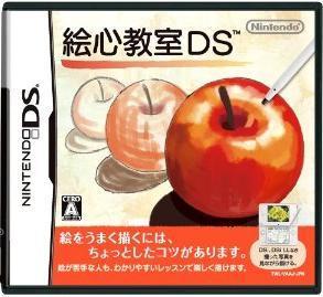 【レビュー】絵心教室DS [評価・感想] 超親切なレッスンで初心者も安心!