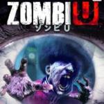 ゾンビU【レビュー・評価】Wii Uの不便さを恐怖に変換した意欲作!