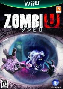 【レビュー】ゾンビU [評価・感想] Wii Uの不便さを恐怖に変換した意欲作!