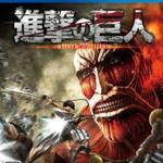 【レビュー】進撃の巨人(PS4/PSVITA) [評価・感想] 原作の再現度はバッチリだが、ハイエンドゲームとしては薄い
