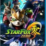 【レビュー】スターフォックス ゼロ(零/ZERO) [評価・感想] 名作の皮を被ったガチガチアクションなプラチナゲー