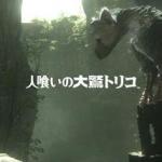 プレイステーションの軌跡を紹介した動画が公開!PS4に関する新たな噂話も!?他ゲーム情報色々
