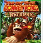 ドンキーコング リターンズ【レビュー・評価】時代の流れに逆らいながら帰ってきた高難易度な任天堂製2Dアクションゲーム!