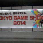 写真数30枚以上!ゲームの試遊感想も含めた東京ゲームショウ2014レポート!