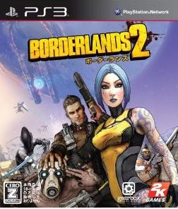 【レビュー】Borderlands 2(ボーダーランズ 2) [評価・感想] FPS風のユーザーインターフェースで楽しめる協力プレイ型のハクスラRPG!