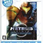 探索要素を追求し過ぎた作品 Wiiであそぶ メトロイドプライム2 ダークエコーズ レビュー