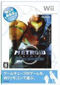 【レビュー】Wiiであそぶ メトロイドプライム2 ダークエコーズ [評価・感想] 探索要素を追求し過ぎた作品