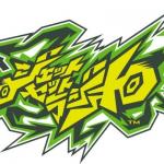 【レビュー】ジェットセットラジオ [評価・感想] セガ流箱庭アクションゲーム!