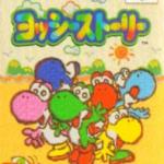【レビュー】ヨッシーストーリー [評価・感想] プレイヤーの能動性が求められるヨッシーシリーズの異端児!