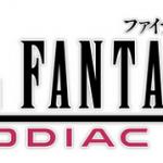 FFXIIのリマスターがついにPS4で登場!あのFFスピンオフ作品も発売日が決定!他ゲーム情報色々