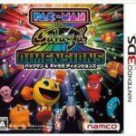 【レビュー】パックマン&ギャラガ ディメンションズ [評価・感想] 3DSの面白さが体感できるバラエティパック!