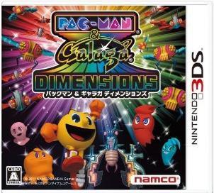 パックマン&ギャラガ ディメンションズ【レビュー・評価】3DSの面白さが体感出来るバラエティパック!