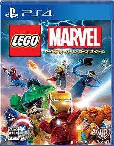【レビュー】レゴ マーベル スーパー・ヒーローズ ザ・ゲーム [評価・感想] メインステージは淡々としているが寄り道は楽しい