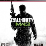 【レビュー】コール オブ デューティ モダン・ウォーフェア3(COD MW3) [評価・感想] 進化の中で陰りが見え始めたPS3/Xbox360成熟期の大作FPS!