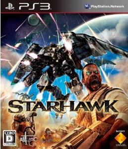 【レビュー】STARHAWK(スターホーク) [評価・感想] ユニーク!だけどバランスが…