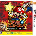2015年に発売されたタイトルで個人的に期待を下回ったゲーム