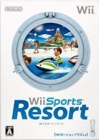 Wii Sports Resort【レビュー・評価】Wiiの更なる素晴らしさを実感!