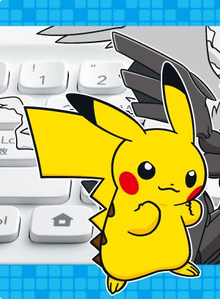 バトル&ゲット!ポケモンタイピングDS【レビュー・評価】お子様へのタイピングソフトとしてはおススメ!