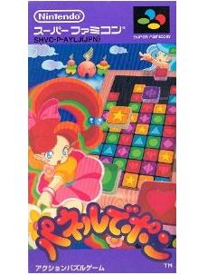 パネルでポン【レビュー・評価】個人的なマイベストパズルゲーム!