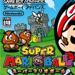 スーパーマリオボール【レビュー・評価】冒険する楽しさとイライラ感を併せ持ったピンボールゲー