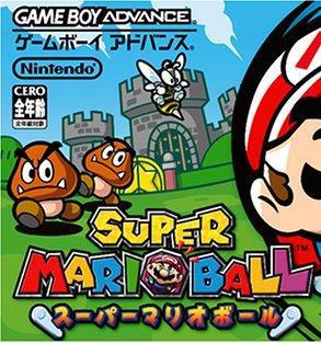 【レビュー】スーパーマリオボール [評価・感想] 冒険する楽しさとイライラ感を併せ持ったピンボールゲー