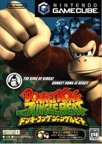 ドンキーコングジャングルビート【レビュー・評価】最高の爽快感を実現した隠れた2Dドンキーゲーム!