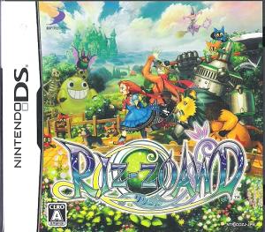 【レビュー】RIZ-ZOAWD ~リゾード~ [評価・感想] 単調だが、DSの限界を超えた映像美は見事!