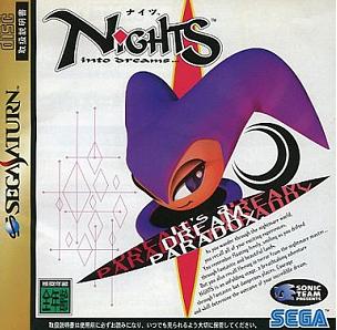 ナイツ NiGHTS into Dreams… 【レビュー・評価】素晴らしい世界観とゲーム体験が融合した作品