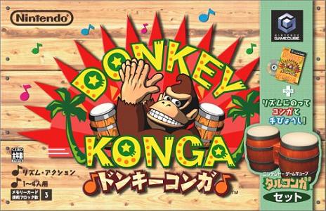 ドンキーコンガ【レビュー・評価】初心者やファミリー向けに特化した音ゲー!