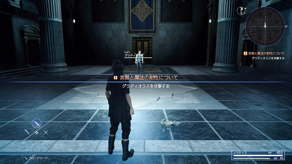 final-fantasy-xv-judgment-disc1
