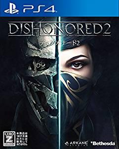 【レビュー】ディスオナード 2 [評価・感想] より味わい深くなったスルメを詰め合わせたステルスアクションゲーム!