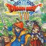 1997年~2006年の年末に発売された大作ゲームを振り返る!みんなが知っているゲームばかり!