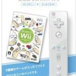 はじめてのWii 【レビュー・評価】実質1,000円なら十分価値アリ!