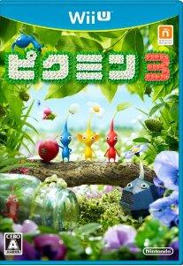ピクミン3【レビュー・評価】12年経っての原点回帰!