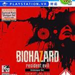 バイオハザード7 レジデント イービル【レビュー・評価】すべてのホラーゲームを過去の物にする最恐のホラー体験が待っている!