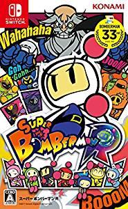 スーパーボンバーマンR【レビュー・評価】アップデートによってクソゲーから定番対戦ゲームに大化けしたボンちゃんの復帰作!