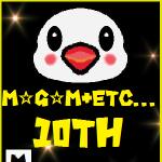 3298日連続ブログ更新!累計コメント数67911件!本日は「M☆G☆M+etc…」10周年記念日になります!