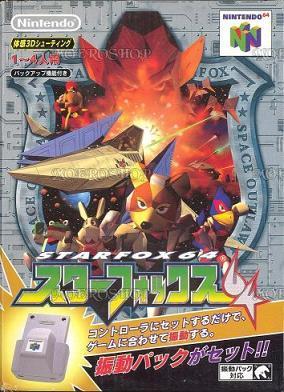 スターフォックス64【レビュー・評価】シューティングゲームの魅力が詰まった名作!