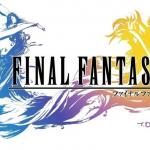 ファイナルファンタジーX/X-2 HD リマスターは来年発売?「日本ゲーム大賞2013」の大賞は「とびだせどうぶつの森」に決定!他ゲーム情報色々