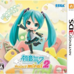 お気に入りの曲も紹介するよ!初音ミク Project mirai 2・セカンドインプレッション